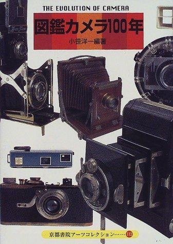 The Evolution of Camera