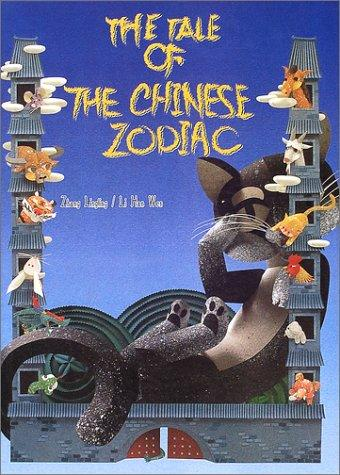 The Tale of the Chinese Zodiac